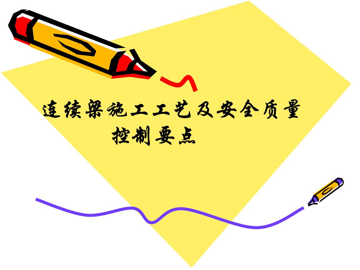 贵阳工程乐动体育网址咨询公司