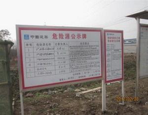 贵阳工程乐动体育网址公司