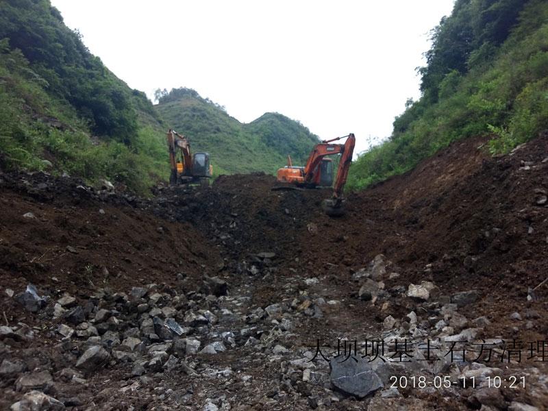 大方县猫场镇大龙井山塘建设项目