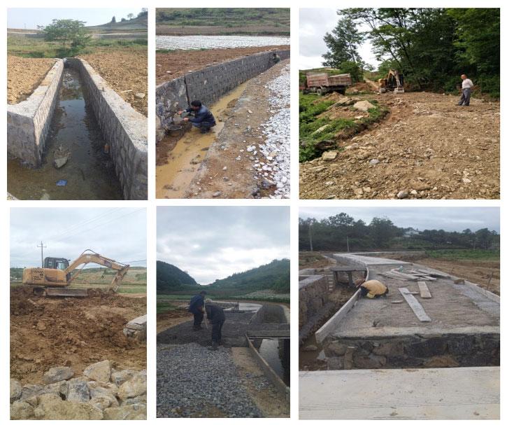 黔西县2017农业综合开发高标准农田建设项目